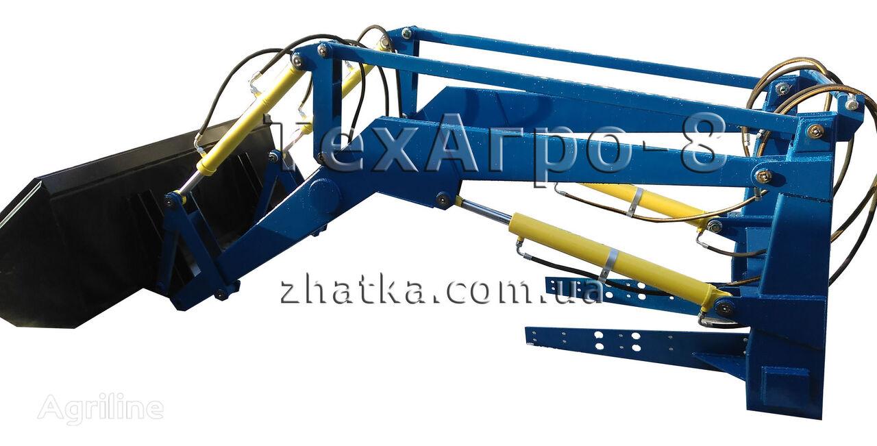 pala para tractor PFU-1200 nuevo