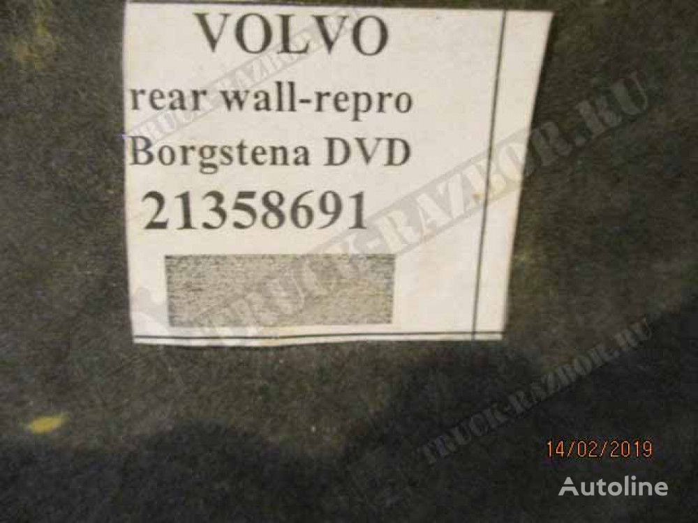 obshivka zadney stenki fascia delantera para VOLVO tractora